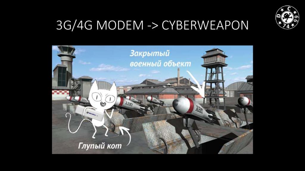 3G/4G MODEM -> CYBERWEAPON
