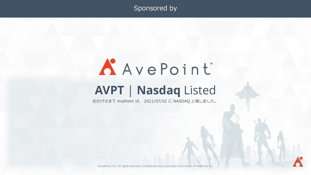©AvePoint, Inc. All rights reserved. Confidenti...