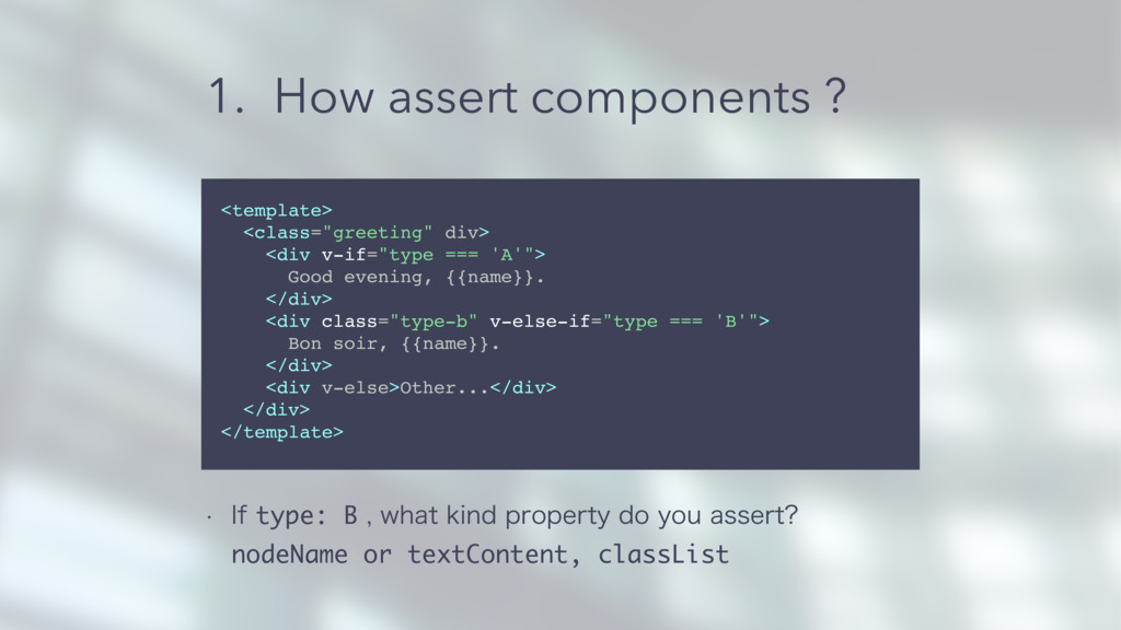 1. How assert components ? w *Gtype: BXIBU...