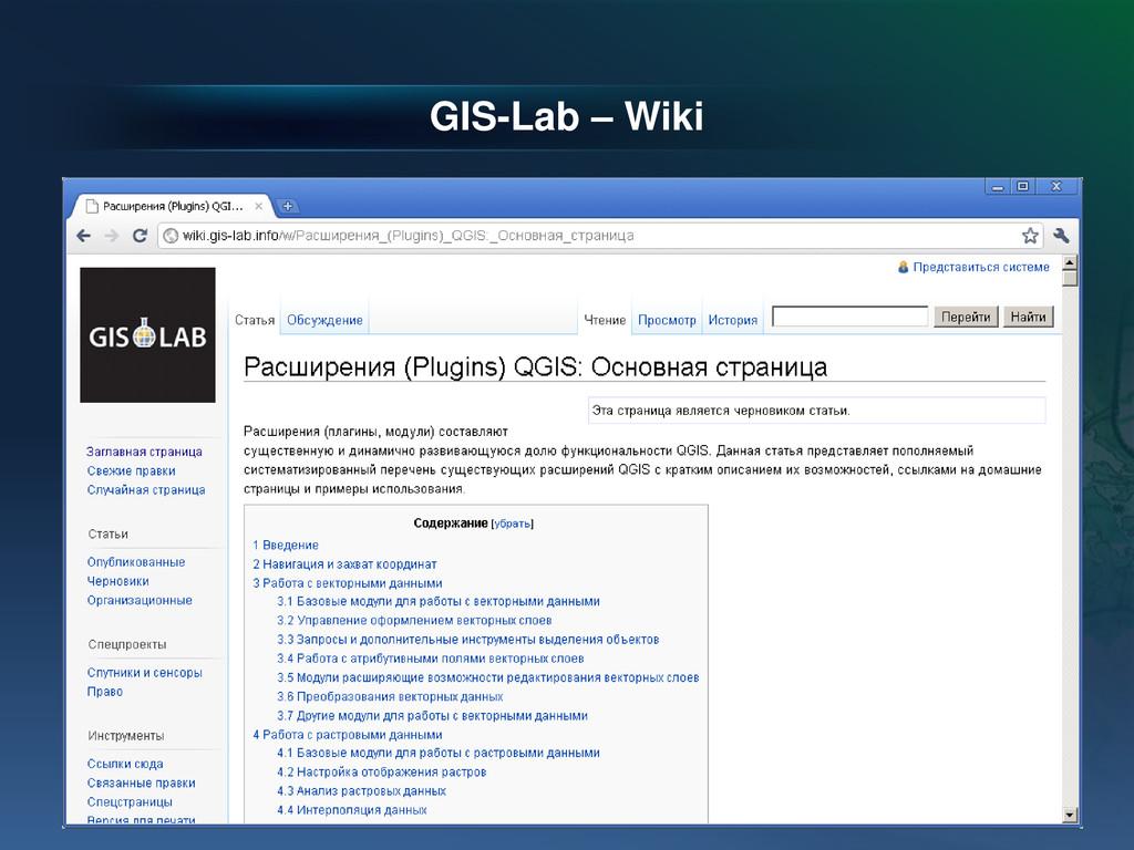 GIS-Lab – Wiki