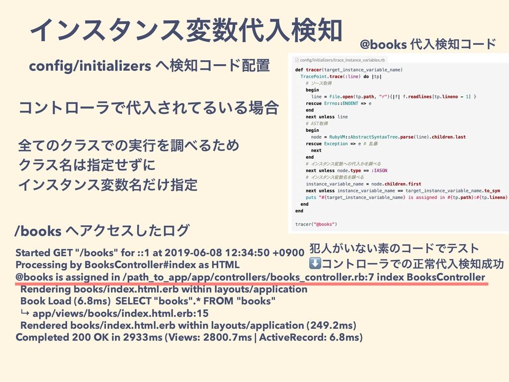 Πϯελϯεมೖݕ config/initializers ݕίʔυஔ ίϯτϩʔϥ...