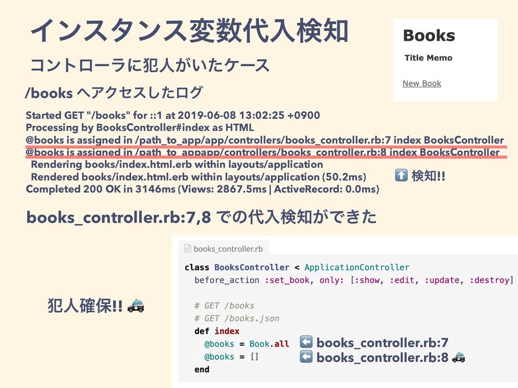 """Πϯελϯεมೖݕ ίϯτϩʔϥʹ൜ਓ͕͍ͨέʔε Started GET """"/book..."""