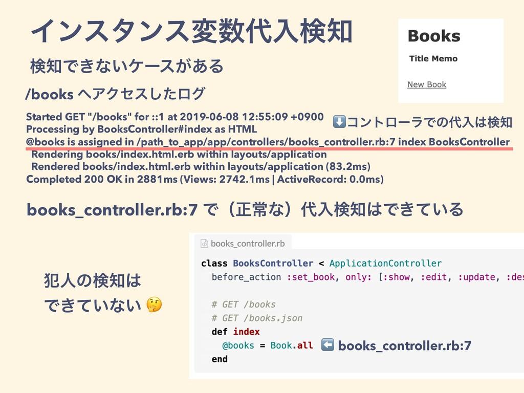 """Πϯελϯεมೖݕ ݕͰ͖ͳ͍έʔε͕͋Δ Started GET """"/books"""" ..."""