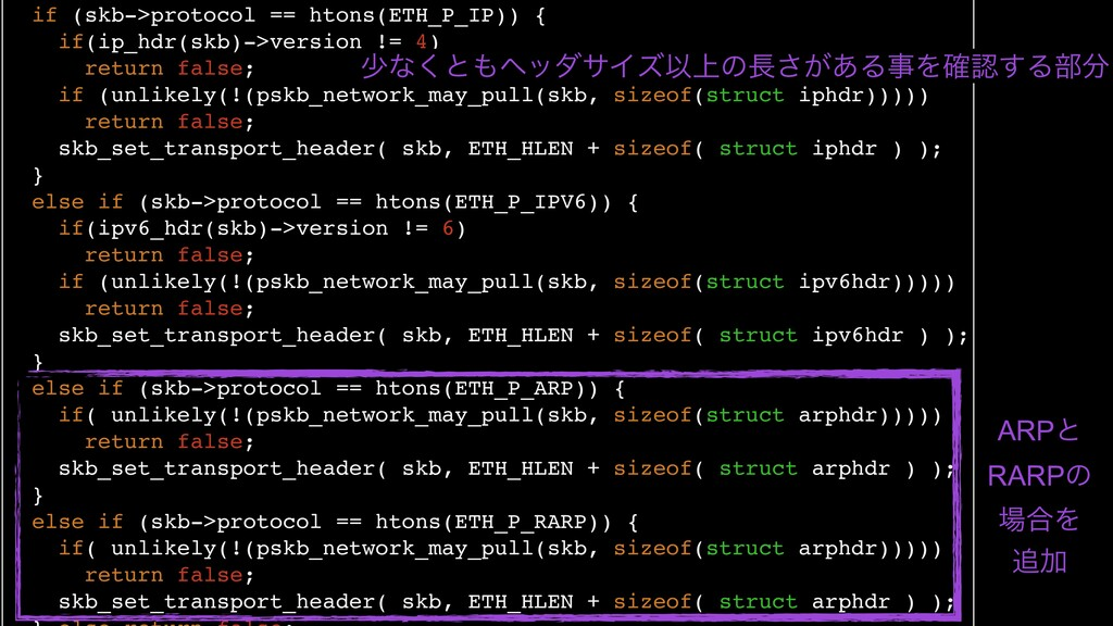 if (skb->protocol == htons(ETH_P_IP)) { if(ip_h...