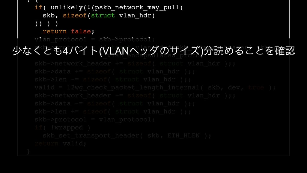 ) { if( unlikely(!(pskb_network_may_pull( skb, ...