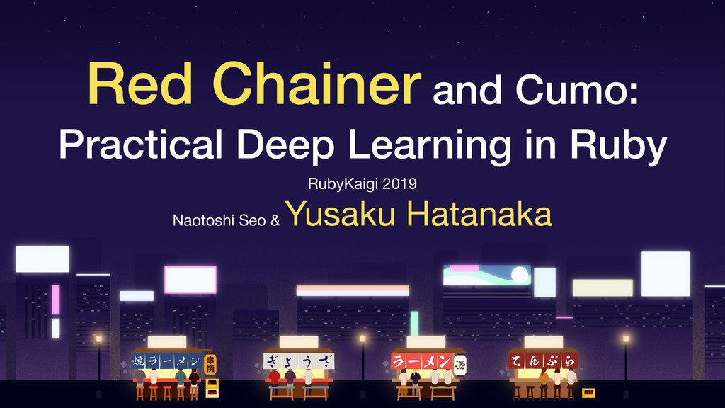 Red Chainer and Cumo: Practical Deep Learning i...