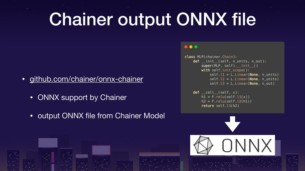 Chainer output ONNX file • github.com/chainer/on...
