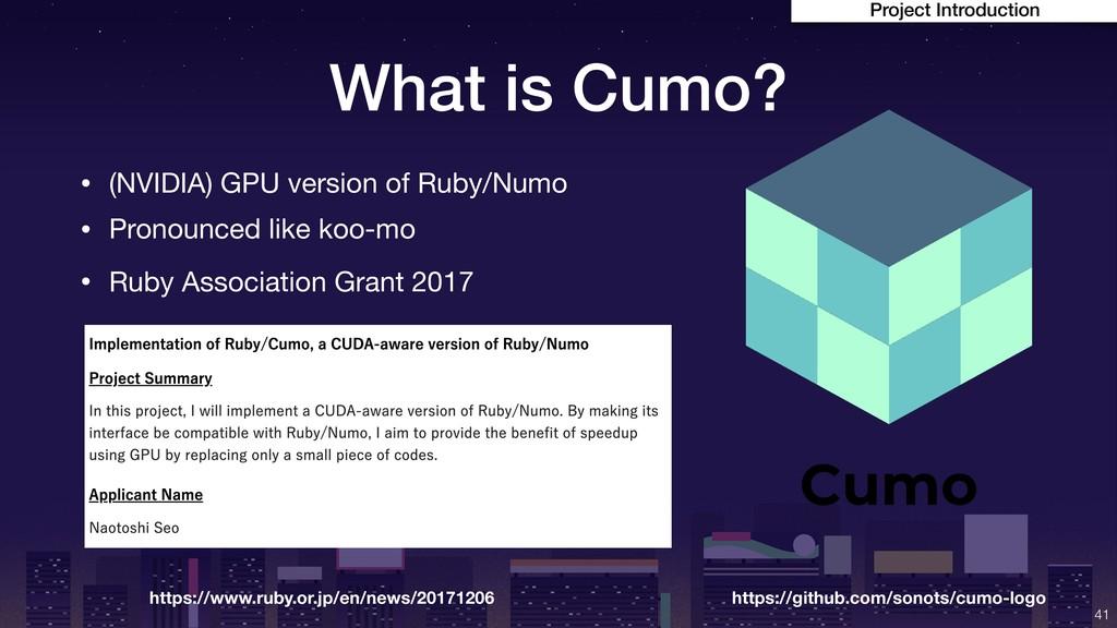 What is Cumo? • (NVIDIA) GPU version of Ruby/Nu...