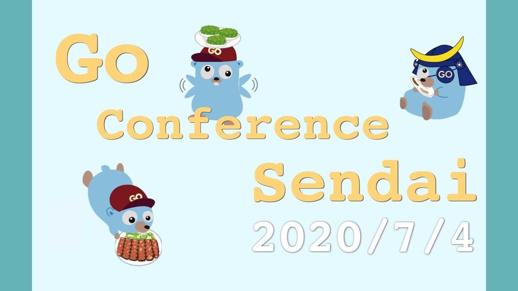 Go Sendai 2020/7/4 Conference