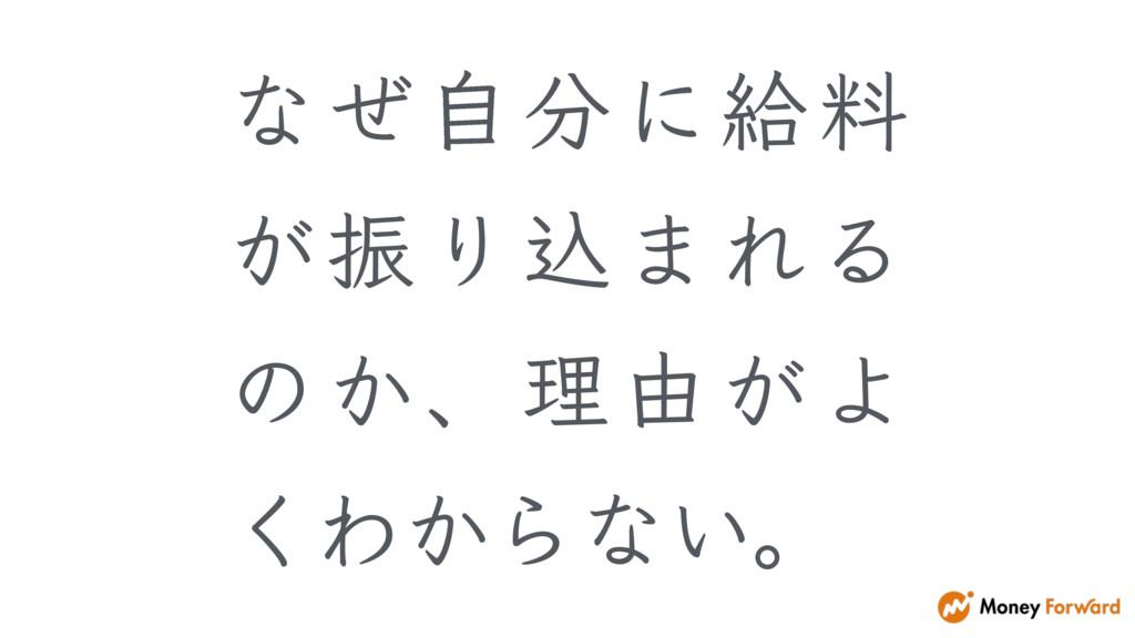 ͳͥࣗʹڅྉ ͕ৼΓࠐ·ΕΔ ͷ͔ɺཧ༝͕Α ͘Θ͔Βͳ͍ɻ