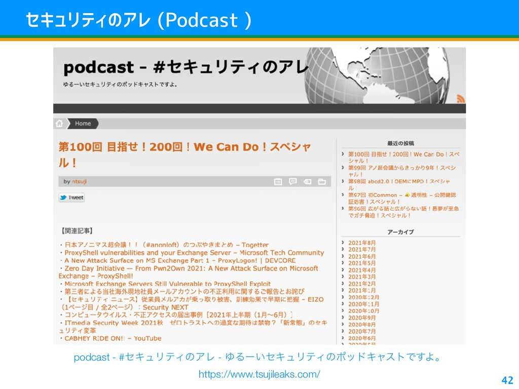 Eœa•žŸcÌb93âZg…>Œ=98 42 podcast - #ηΩϡϦςΟͷΞϨ - ...