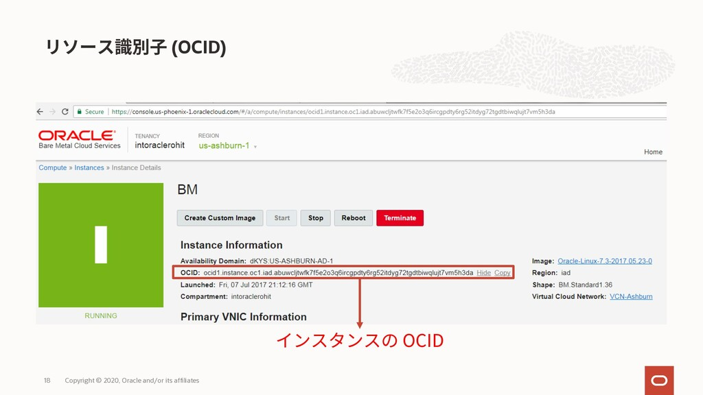 OCID (OCID) Copyright © 2020, Oracle and/or its...
