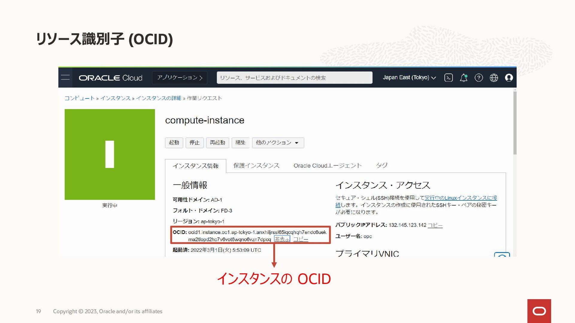 (Service Limit) https://docs.us-phoenix-1.oracl...