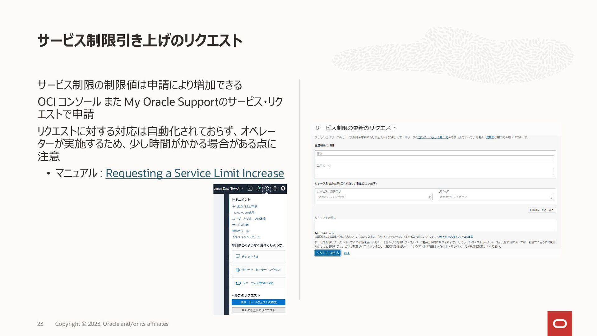 Oracle Cloud Infrastructure - Phoenix - Ashburn...