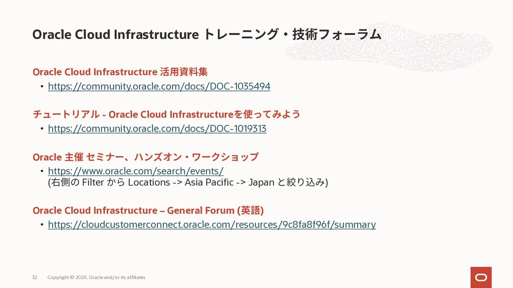 Oracle Cloud Infrastructure • https://community...