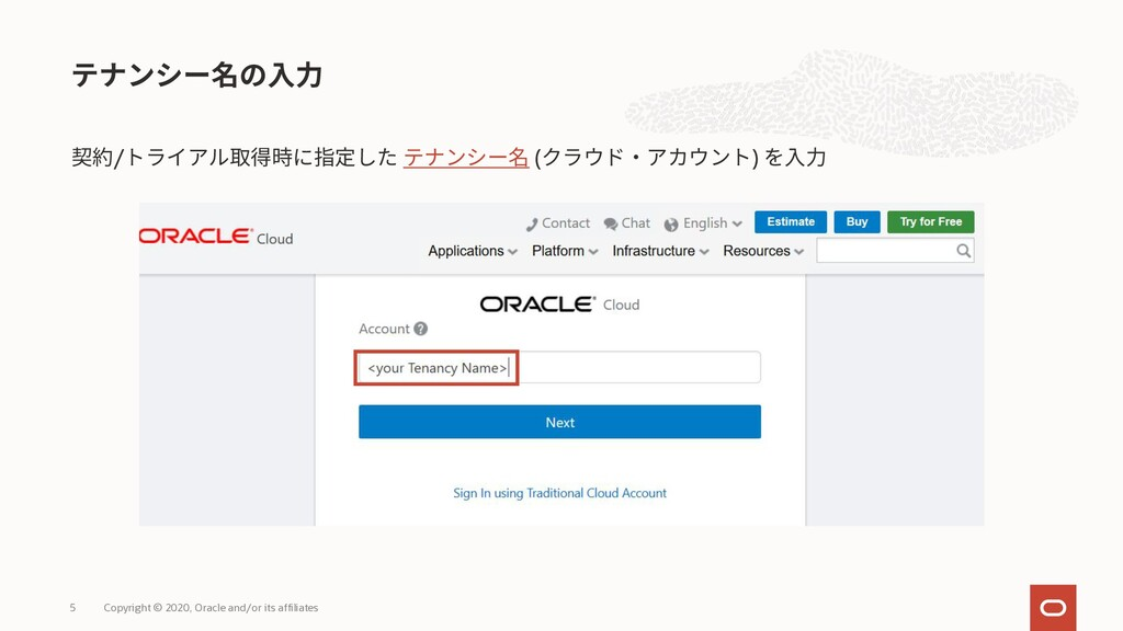 / ( ) Copyright © 2020, Oracle and/or its affil...