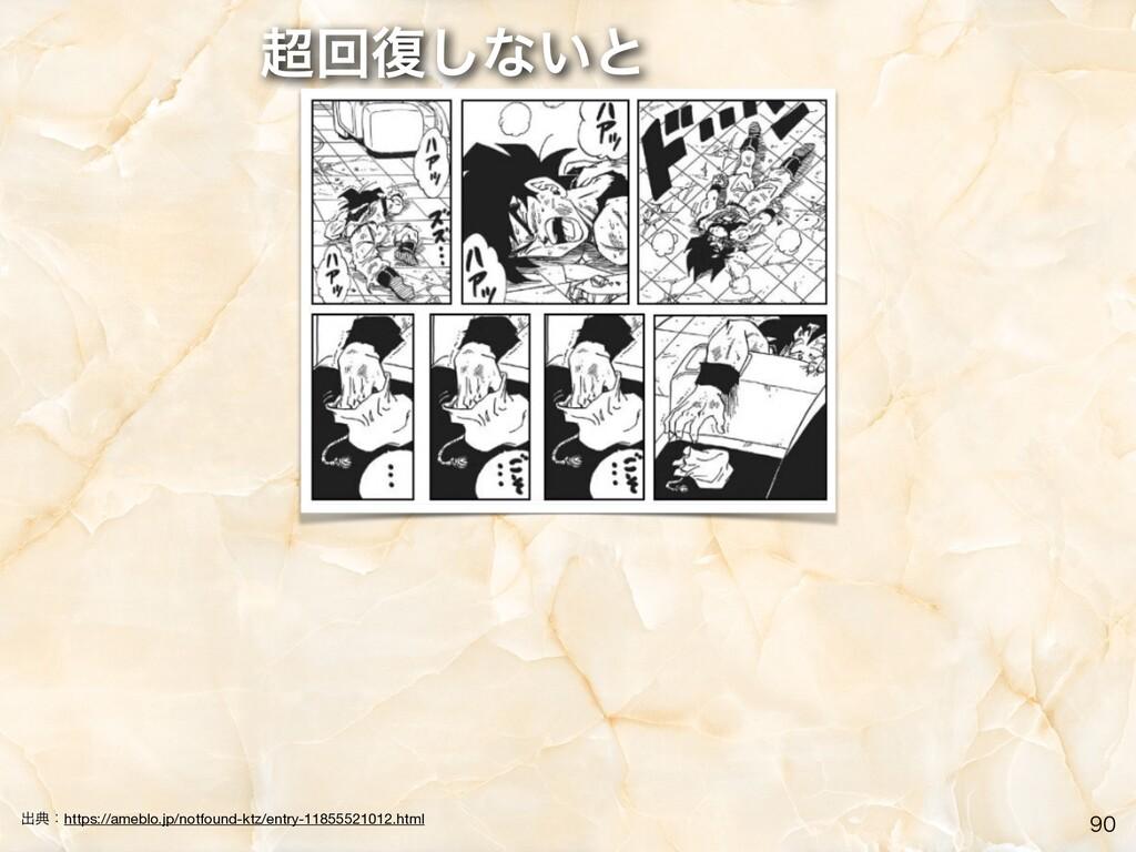 ग़యɿhttps://ameblo.jp/notfound-ktz/entry-1185...