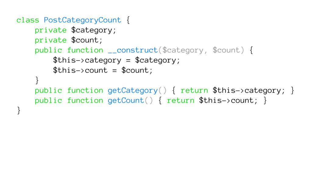 class PostCategoryCount { private $category; pr...