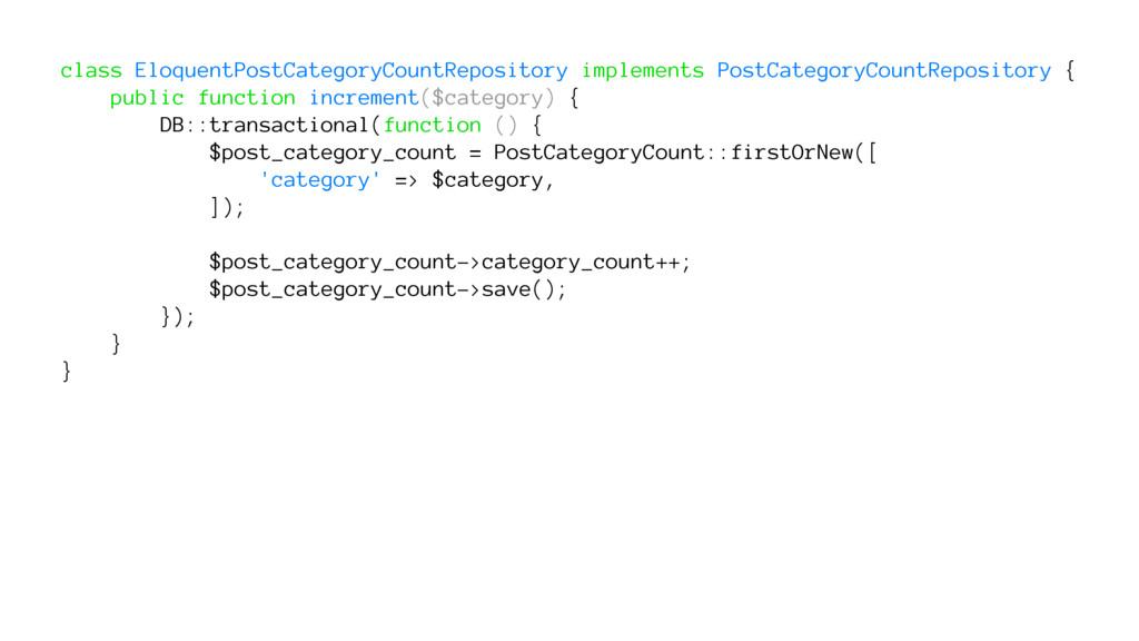 class EloquentPostCategoryCountRepository imple...