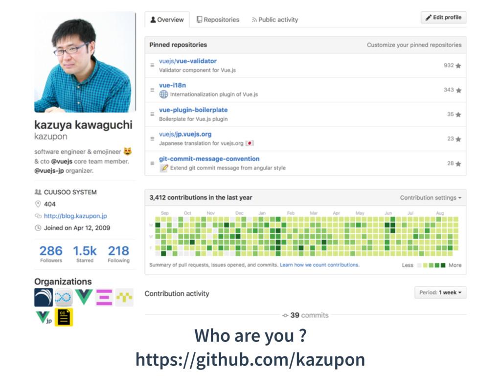 Who are you ? https://github.com/kazupon