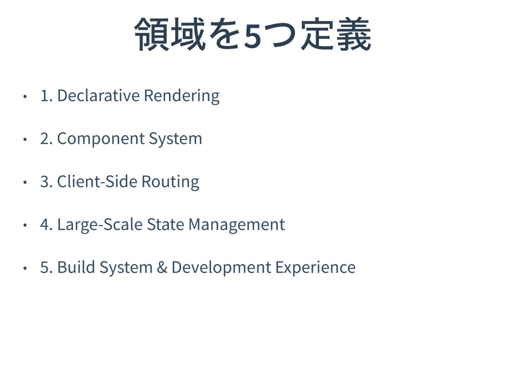 • 1. Declarative Rendering • 2. Component Syste...