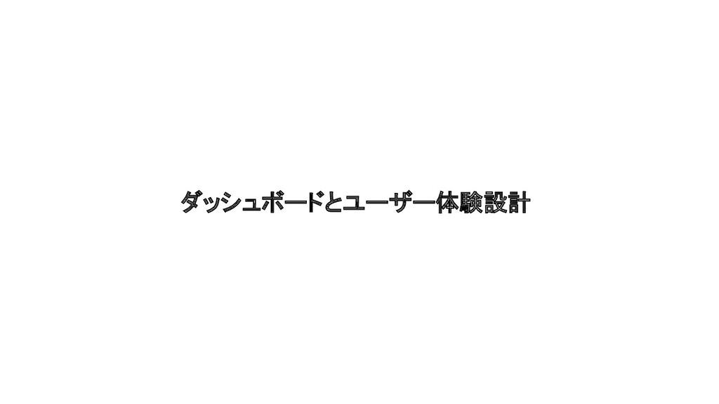 2021/05/28 Yahoo! Japan Bonfire Data Analyst ダッ...