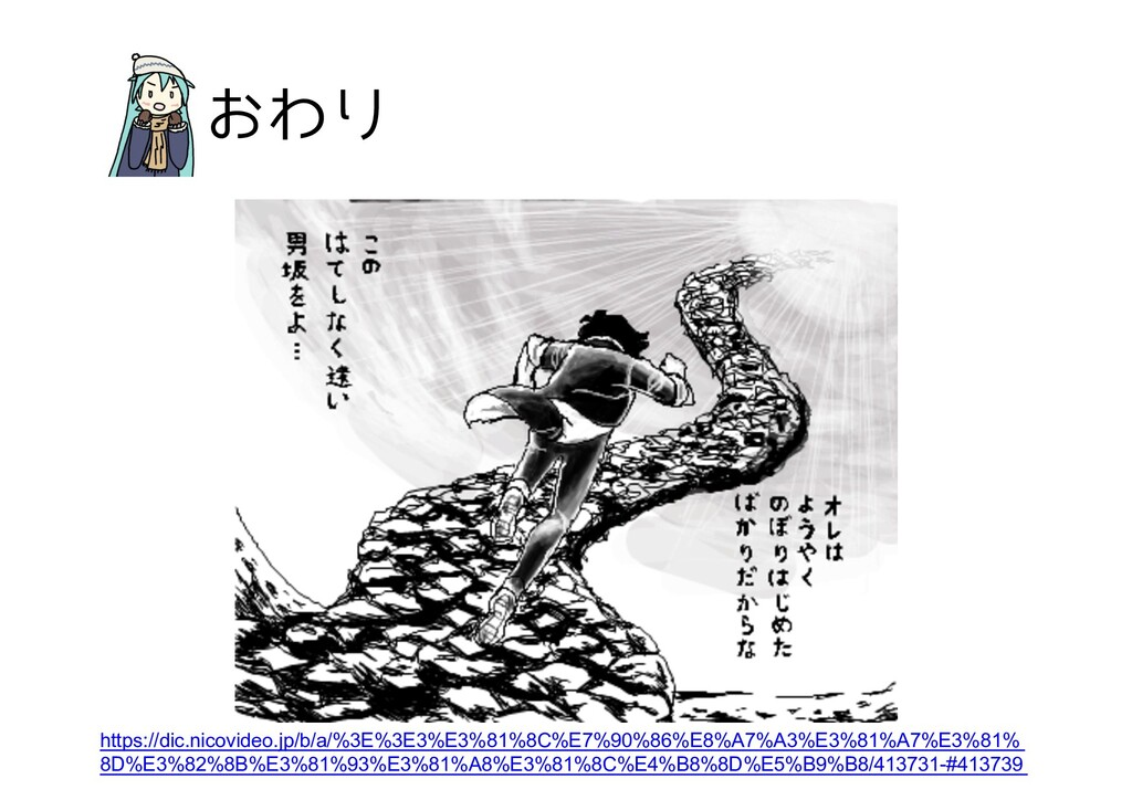 ͓ΘΓ https://dic.nicovideo.jp/b/a/%3E%3E3%E3%81%...
