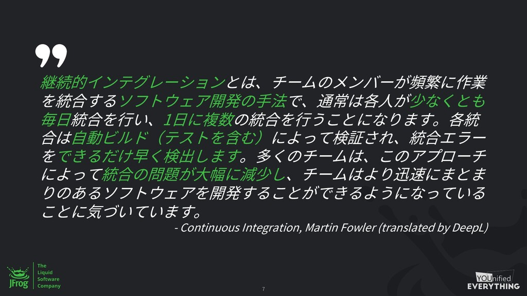 7 1 - Continuous Integration, Martin Fowler (tr...