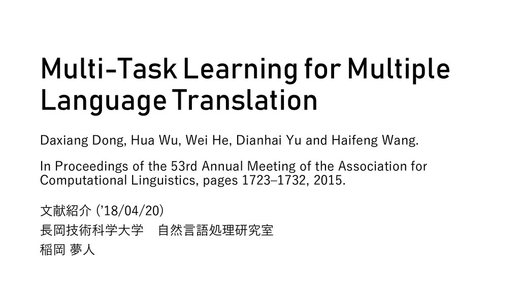 Multi-Task Learning for Multiple Language Trans...
