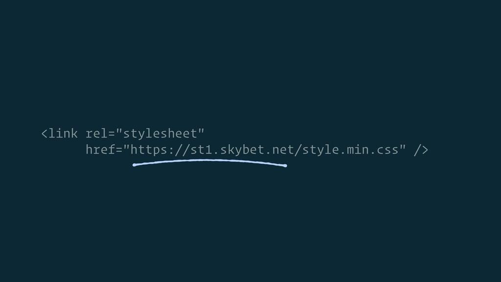 """<link rel=""""stylesheet"""" href=""""https://st1.skybet..."""