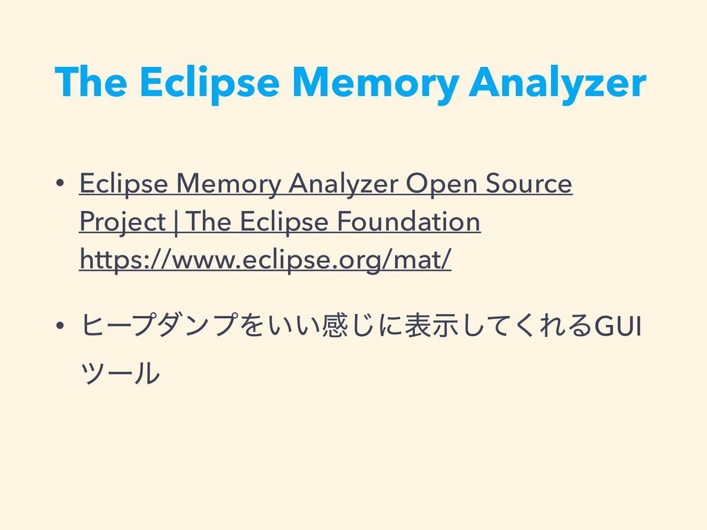 The Eclipse Memory Analyzer • Eclipse Memory An...