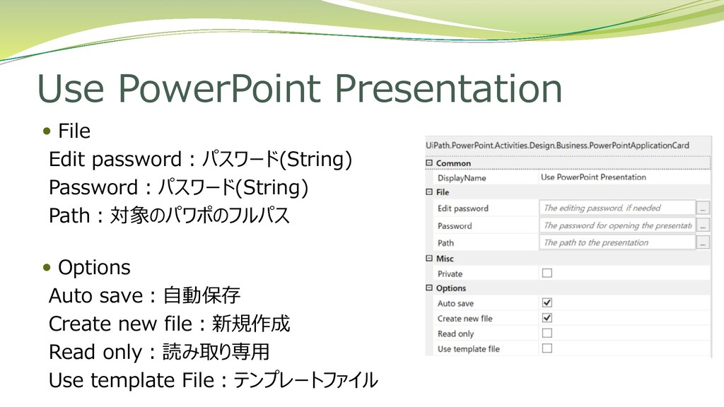Use PowerPoint Presentation  File Edit passwor...