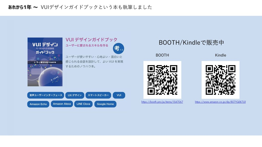 https://booth.pm/ja/items/1547067 BOOTH/Kindleで...