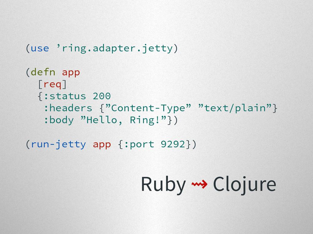 (use 'ring.adapter.jetty) (defn app [req] {:sta...