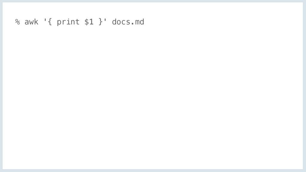 % awk '{ print $1 }' docs.md
