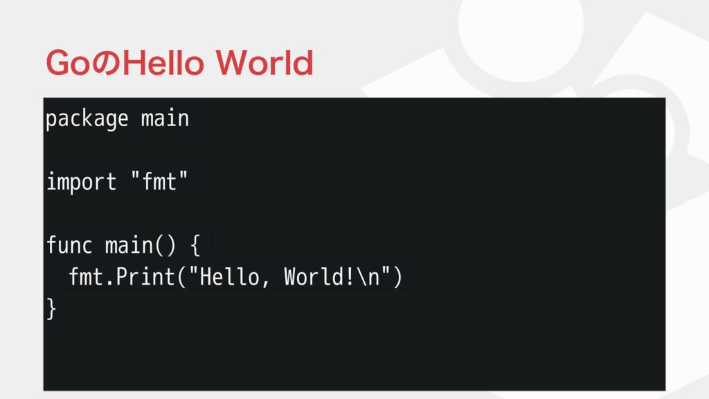 "package main import ""fmt"" func main() { fmt.Pri..."