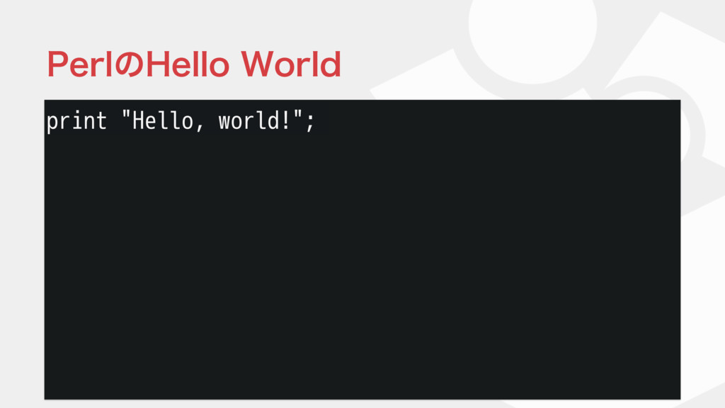 "print ""Hello, world!""; 1FSMͷ)FMMP8PSME"