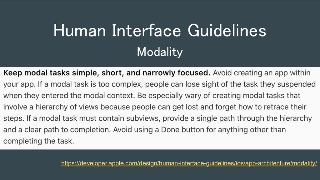 Human Interface Guidelines Modality https://dev...