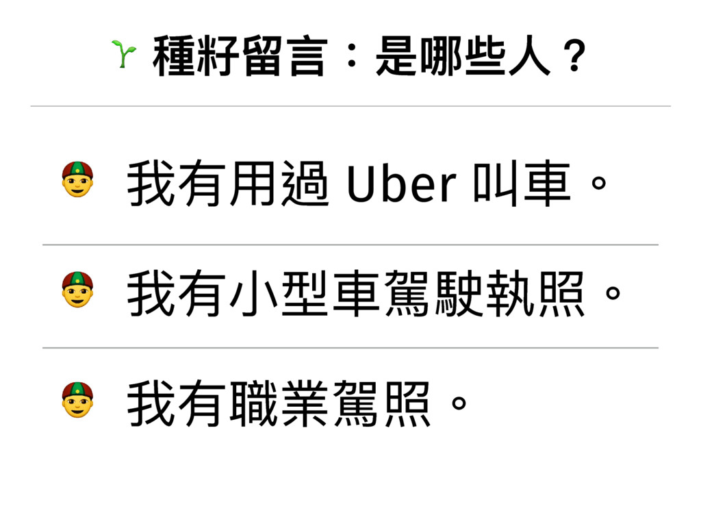 � 圵罦ኸ物ฎߺ犚Ո牫 � ౯磪አ螂 Uber ݞ敋牐 � ౯磪ੜࣳ敋洠洦䁆ᆙ牐 � ౯磪肬...
