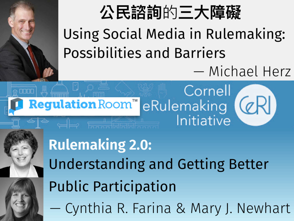 Rulemaking 2.0: Understanding and Getting Bette...