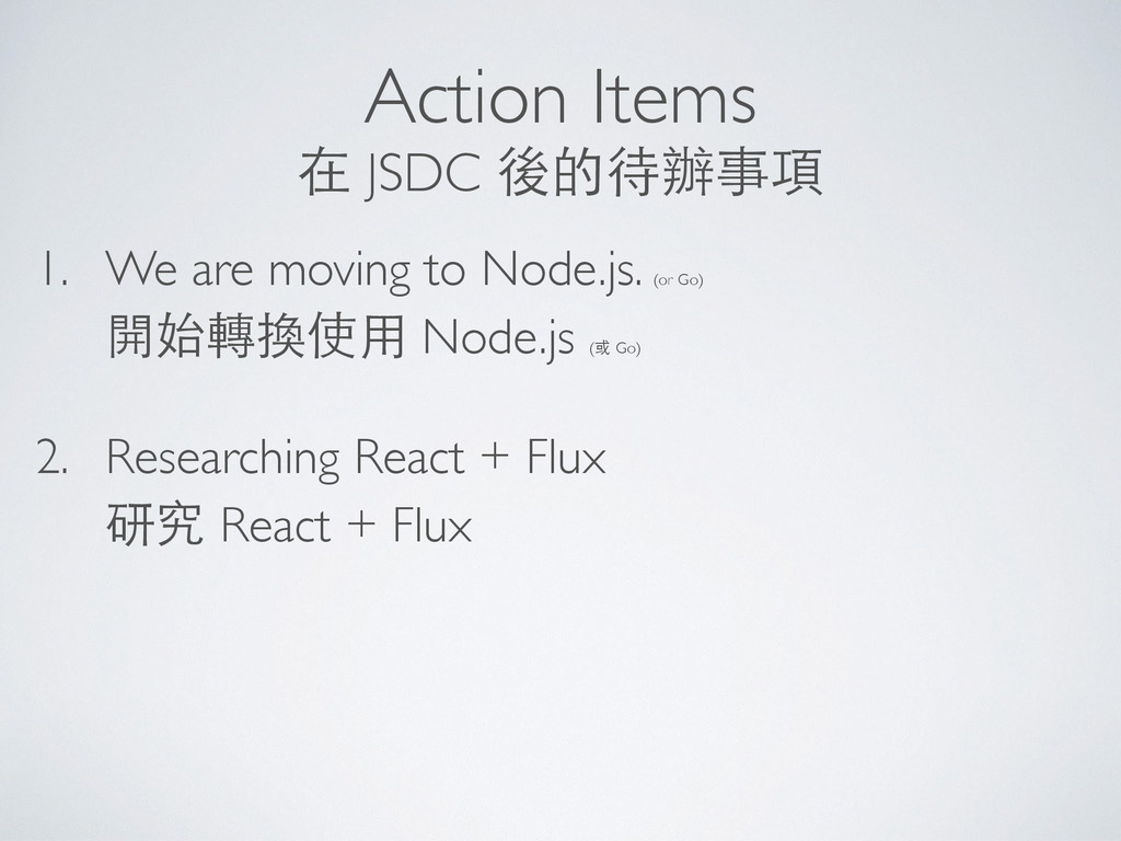 1. We are moving to Node.js. (or Go) 開始轉換使⽤用 N...