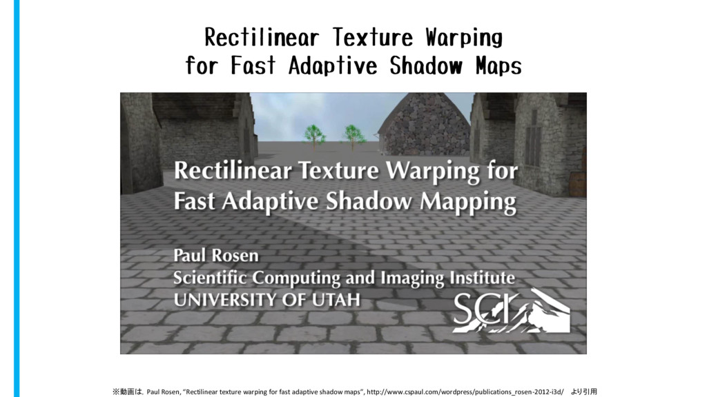 Rectilinear Texture Warping for Fast Adaptive S...