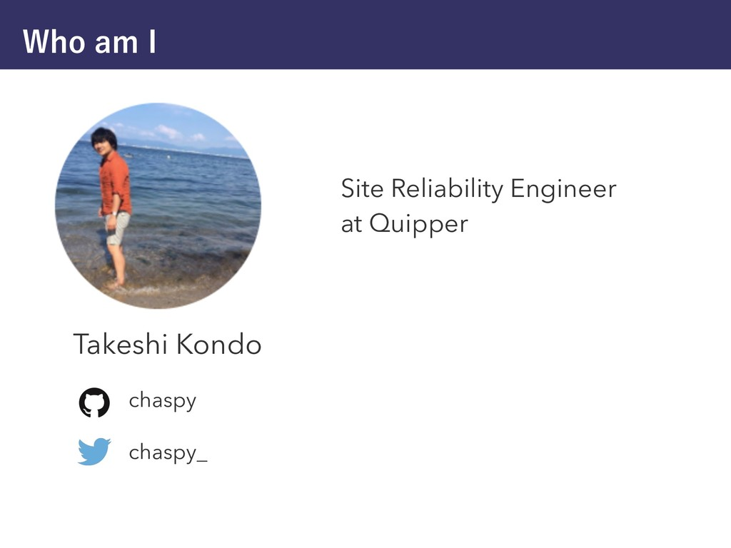 8IPBN* Site Reliability Engineer at Quipper T...