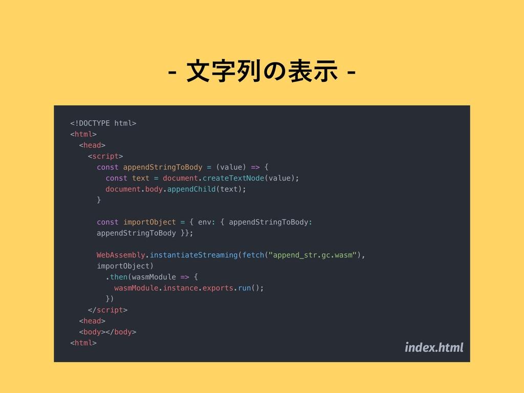 จྻͷදࣔ index.html