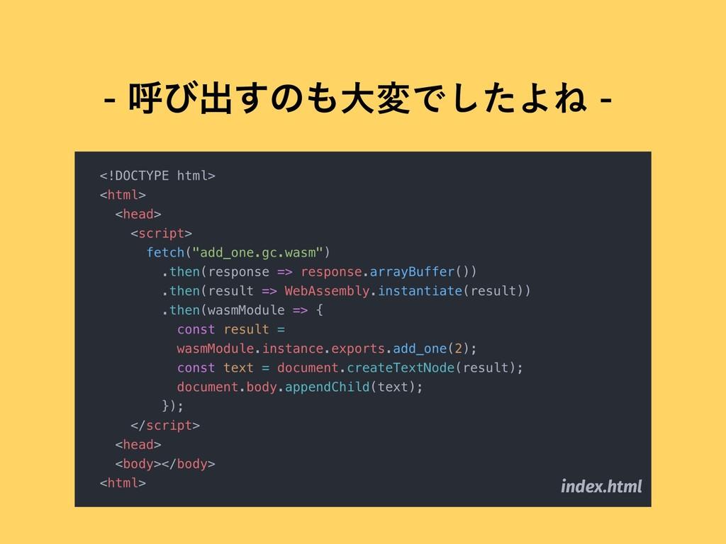 index.html ݺͼग़͢ͷେมͰͨ͠ΑͶ