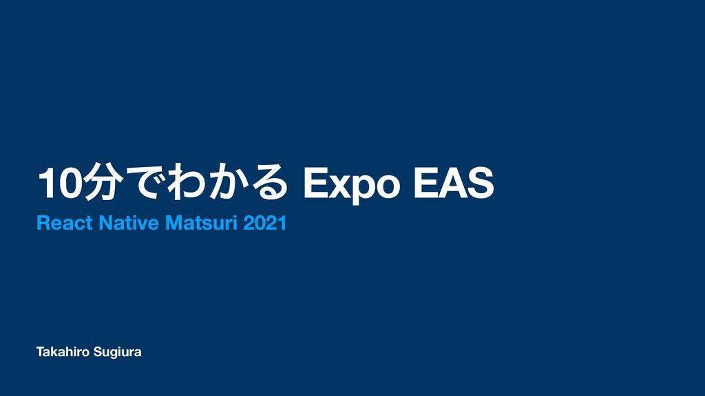 Takahiro Sugiura 10ͰΘ͔Δ Expo EAS React Native ...