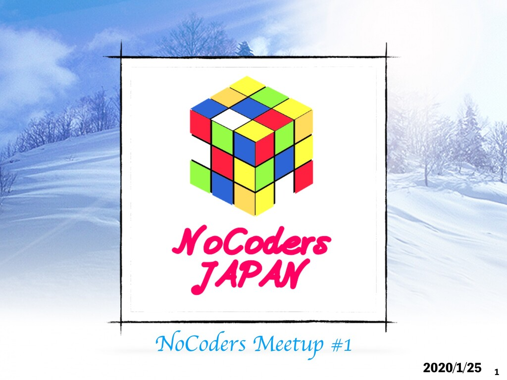 NoCoders Meetup #1