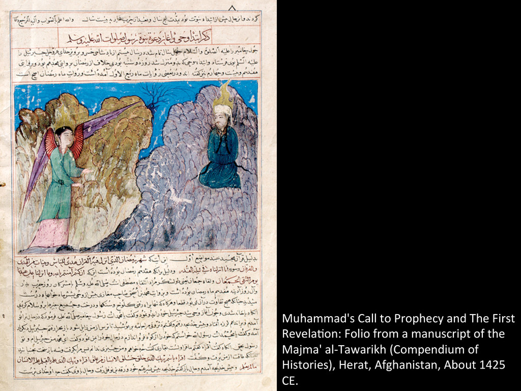 Muhammad's Call to Prophecy and ...
