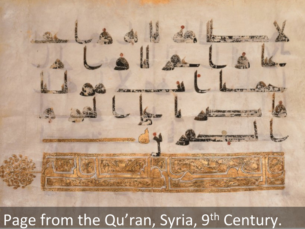 Page from the Qu'ran, Syria, 9th...