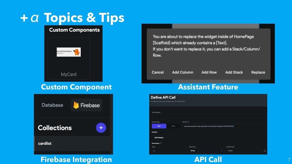 +ƹ Topics & Tips  Custom Component Assistant F...